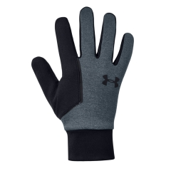 Under Armour Storm Run Liner Mens Gloves - Gray