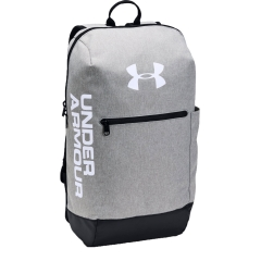 Under Armour Patterson Backpack - Grey