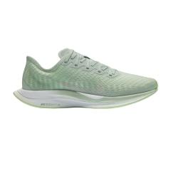 Nike Zoom Pegasus Turbo 2 - Pistachio Frost/Summit White/Vapor Green