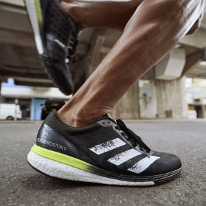 Adidas Adizero Boston 9 - Core Black/Ftwr White/Solar Yellow