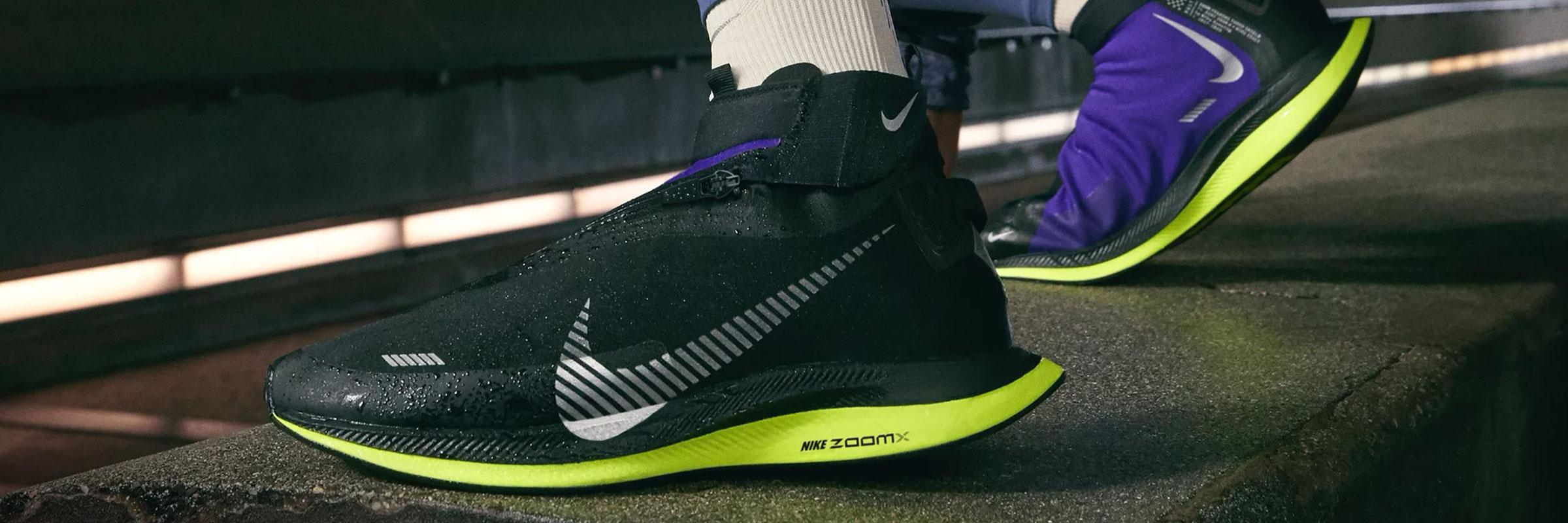 Nike Turbo Shield
