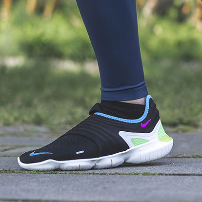 Nike Free Freedom at your feet