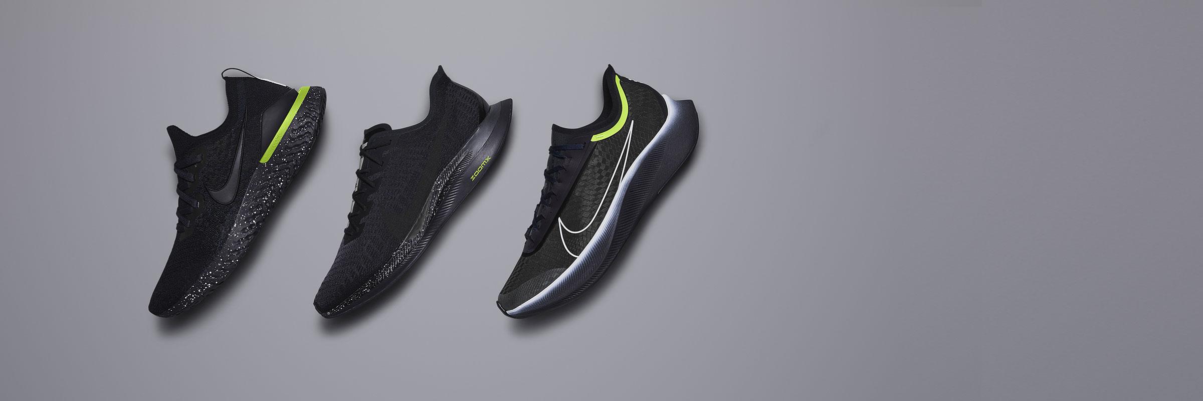 Nike Dark Arts