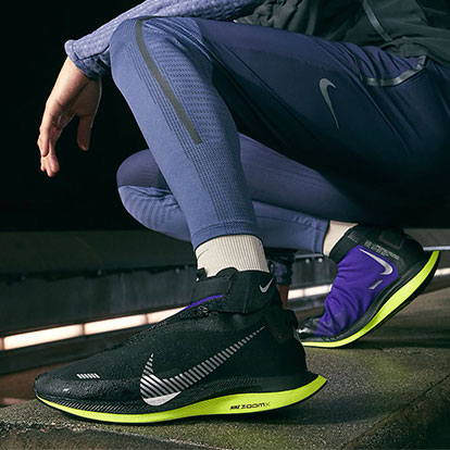 Nike Turbo Shield