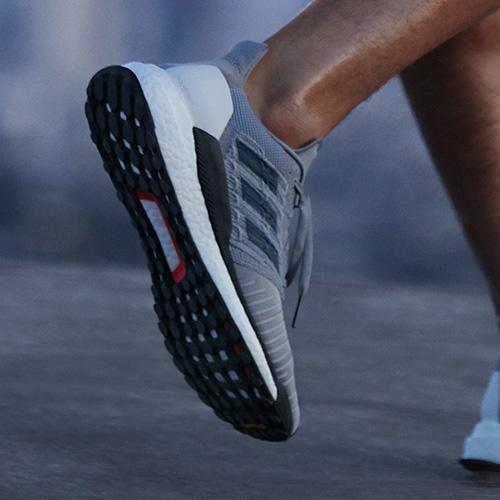 adidas Solar Boost L'innovazione che aumenta le tue performance