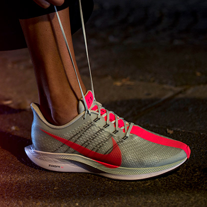 Nike Zoom Pegasus Turbo The shoe created for fast pace